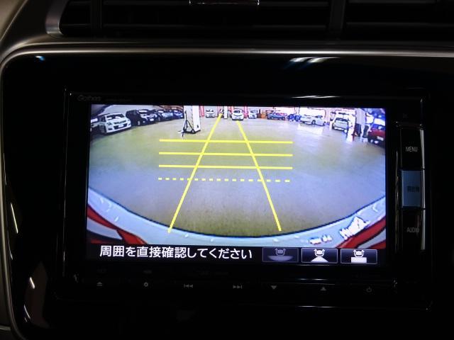 ハイブリッドEX 4WD 1オナ 禁煙 シティブレーキ(3枚目)