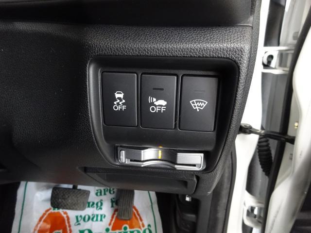 ハイブリッドEX 4WD 1オナ 禁煙 シティブレーキ(8枚目)