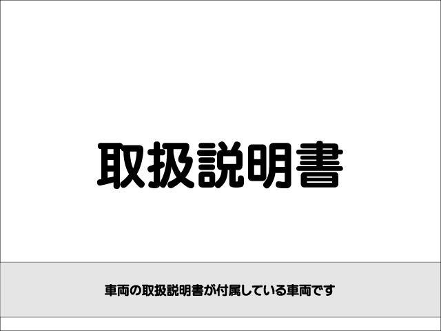 「トヨタ」「ノア」「ミニバン・ワンボックス」「長野県」の中古車28