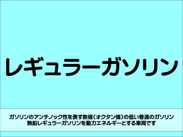 「トヨタ」「ノア」「ミニバン・ワンボックス」「長野県」の中古車29