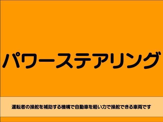 「トヨタ」「ノア」「ミニバン・ワンボックス」「長野県」の中古車35
