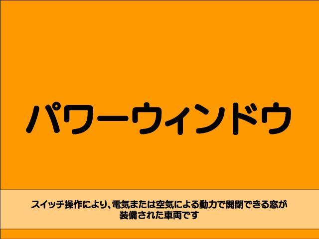 「トヨタ」「ノア」「ミニバン・ワンボックス」「長野県」の中古車36
