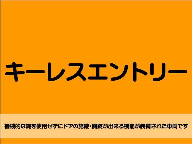 「トヨタ」「ノア」「ミニバン・ワンボックス」「長野県」の中古車42