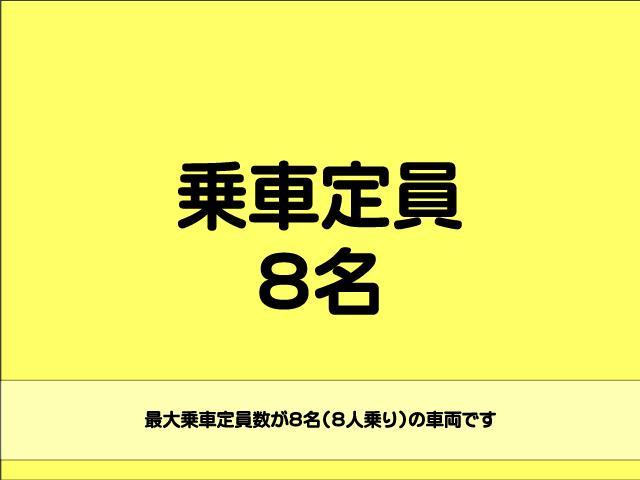 「トヨタ」「ノア」「ミニバン・ワンボックス」「長野県」の中古車47