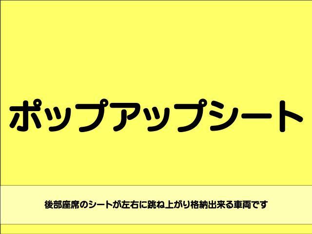 「トヨタ」「ノア」「ミニバン・ワンボックス」「長野県」の中古車49