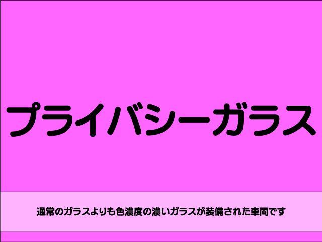 「トヨタ」「ノア」「ミニバン・ワンボックス」「長野県」の中古車52
