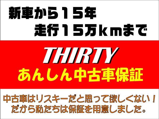 「トヨタ」「ノア」「ミニバン・ワンボックス」「長野県」の中古車73