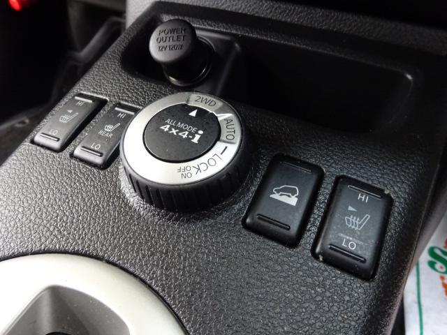 20X 4WD ナビTV 防水内装 エンスタ ETC(3枚目)