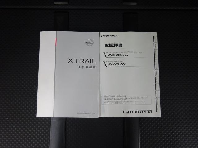 20X 4WD ナビTV 防水内装 エンスタ ETC(6枚目)