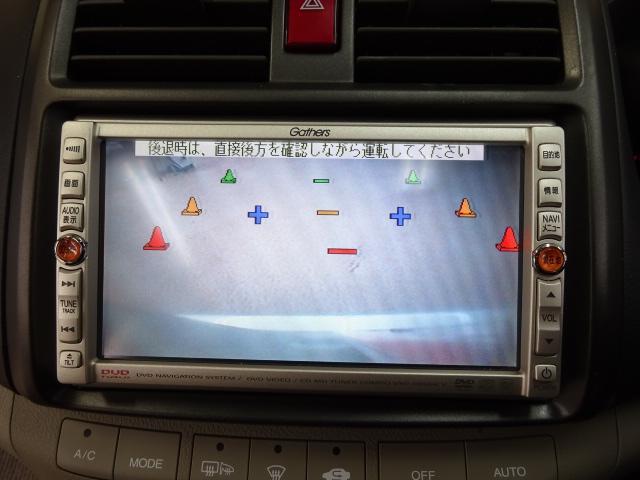 Lスカイルーフ 4WD ナビ バックカメラ キーレス ETC(4枚目)