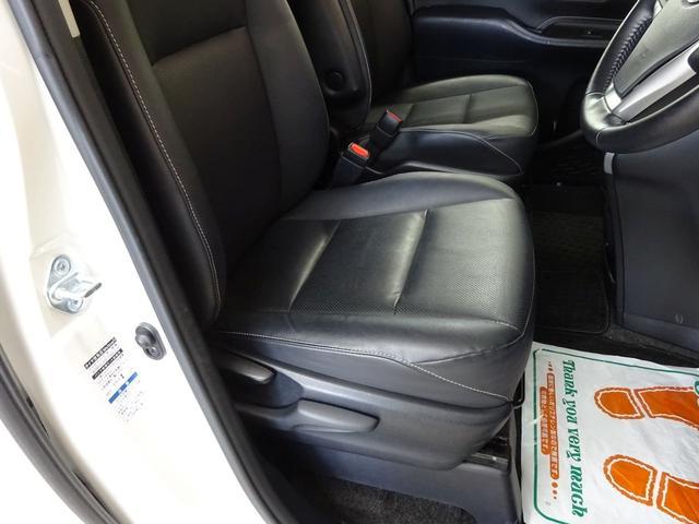 Gi 4WD 1オーナー ナビTV 両側自動ドア LED(2枚目)
