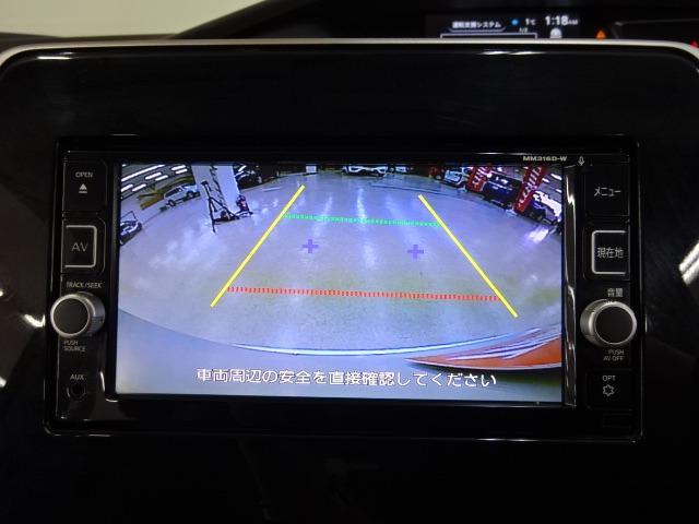 ■ 装備5 ■ カラーガイド付きリアカメラ(バックガイドモニター)|障害物クリアランスセンサー