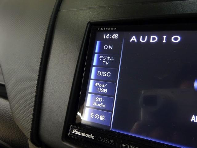 XL-DJE 4WD 後期 1オーナー ナビTV Pスタート(5枚目)