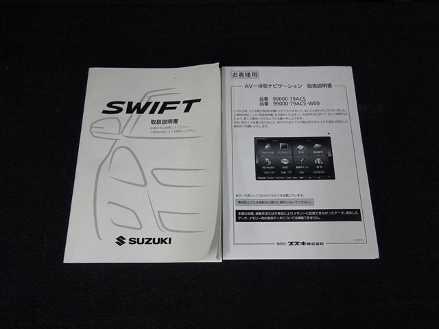 XL-DJE 4WD 後期 1オーナー ナビTV Pスタート(8枚目)