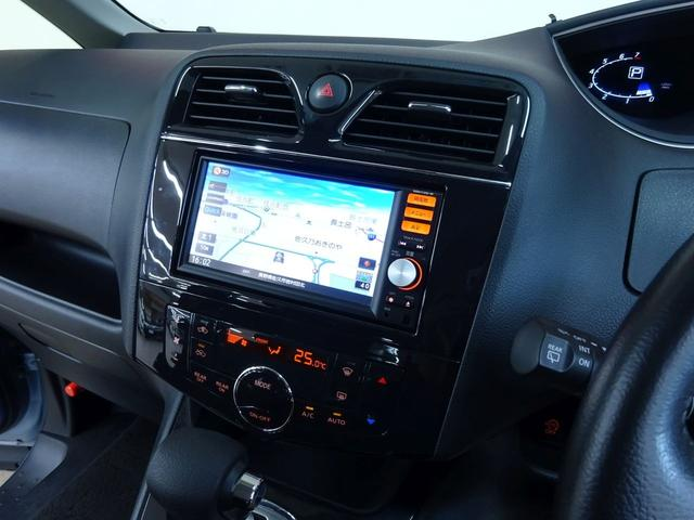 ハイウェイスター 4WD ナビTV 両側自動ドア Pスタート(2枚目)