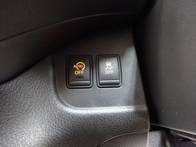 ハイウェイスター 4WD ナビTV 両側自動ドア Pスタート(8枚目)