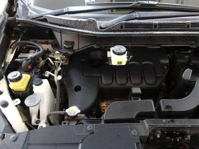 「日産」「エルグランド」「ミニバン・ワンボックス」「長野県」の中古車25