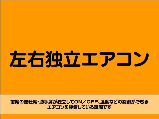 「日産」「エルグランド」「ミニバン・ワンボックス」「長野県」の中古車36