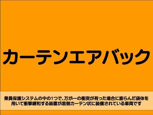 「日産」「エルグランド」「ミニバン・ワンボックス」「長野県」の中古車47