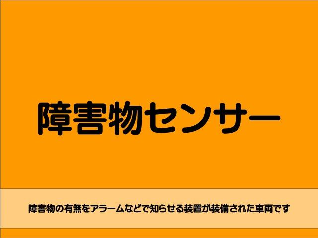「日産」「エルグランド」「ミニバン・ワンボックス」「長野県」の中古車51
