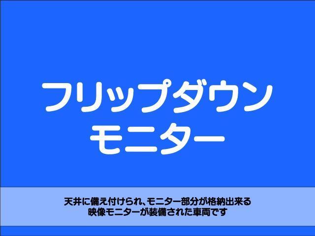 「日産」「エルグランド」「ミニバン・ワンボックス」「長野県」の中古車57