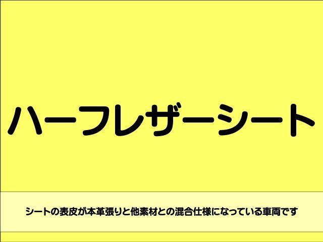 「日産」「エルグランド」「ミニバン・ワンボックス」「長野県」の中古車64