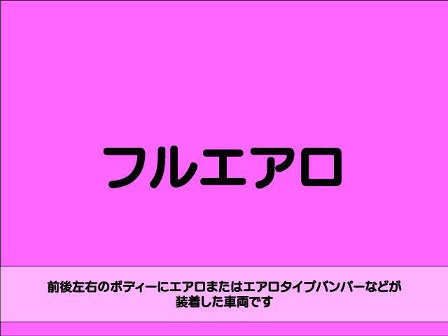 「日産」「エルグランド」「ミニバン・ワンボックス」「長野県」の中古車70