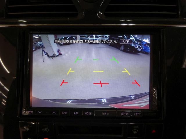ハイウェイスター 4WD ナビ後目 天井TV 自動ドア(3枚目)