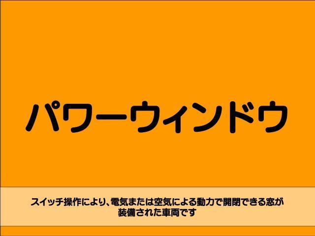 「マツダ」「プレマシー」「ミニバン・ワンボックス」「長野県」の中古車34