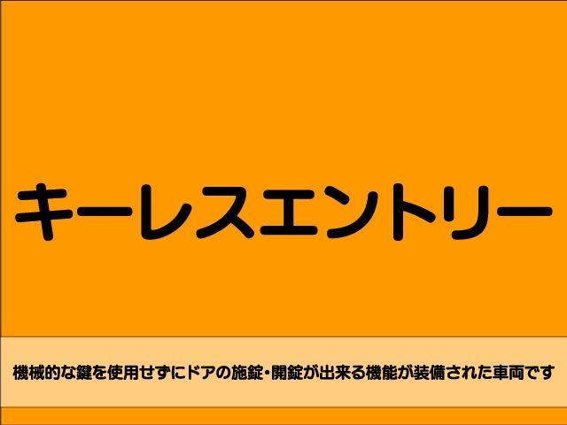 「マツダ」「プレマシー」「ミニバン・ワンボックス」「長野県」の中古車41