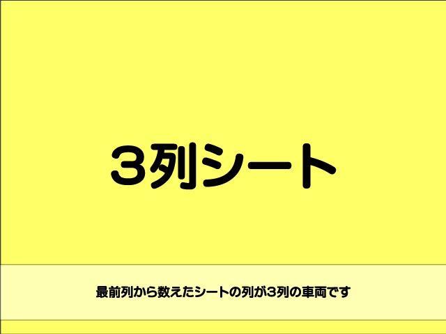「マツダ」「プレマシー」「ミニバン・ワンボックス」「長野県」の中古車49