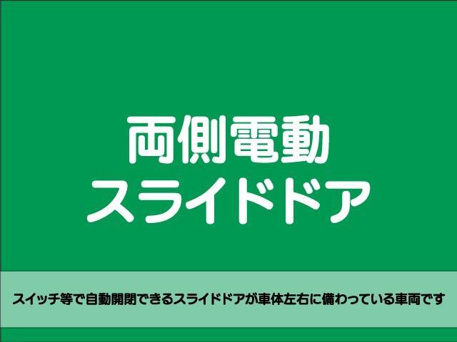 「マツダ」「プレマシー」「ミニバン・ワンボックス」「長野県」の中古車52