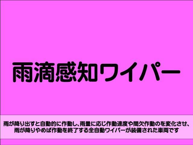 「マツダ」「プレマシー」「ミニバン・ワンボックス」「長野県」の中古車57