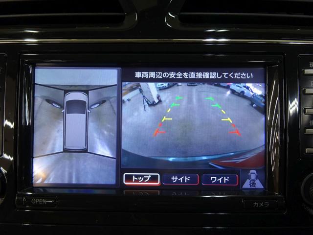 20G 4WD ナビ全方位カメラTV 両側自動ドア HID(3枚目)