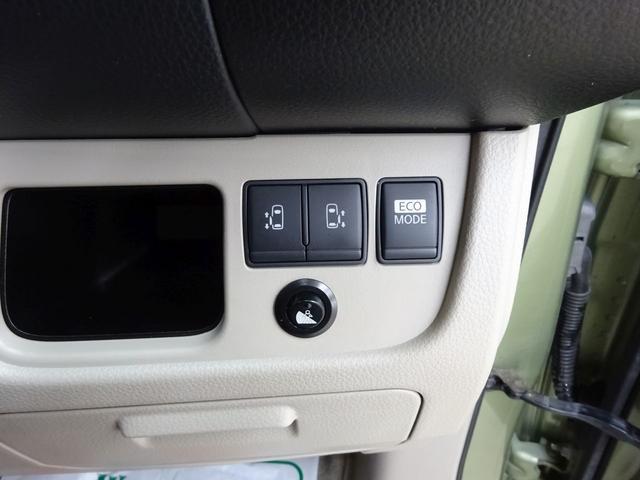 20G 4WD ナビ全方位カメラTV 両側自動ドア HID(5枚目)