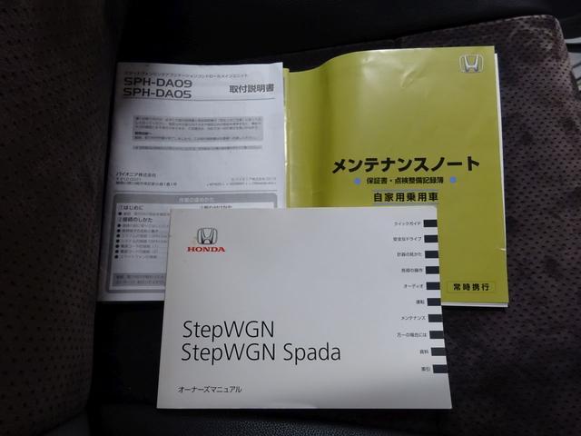 Z 4WD 後期型 TV 両側自動ドア ローダウン HID(6枚目)
