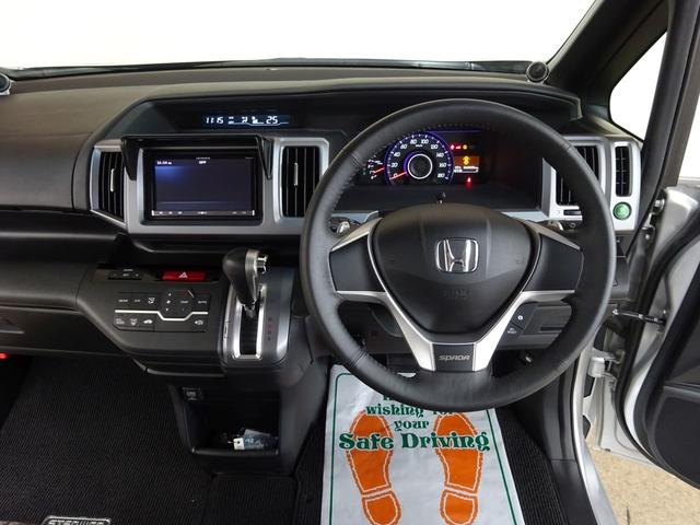 Z 4WD 後期型 TV 両側自動ドア ローダウン HID(10枚目)