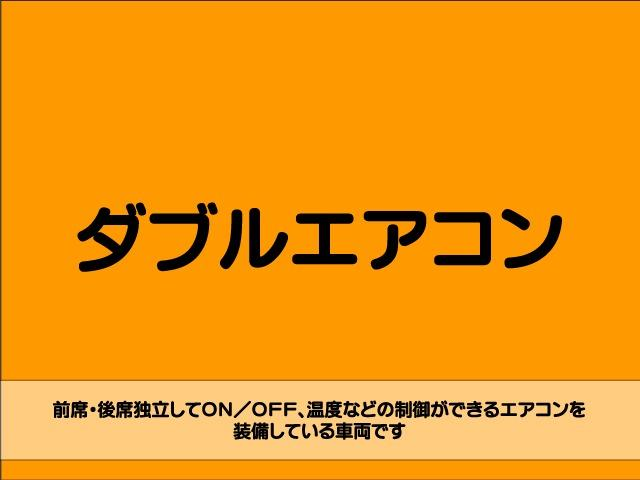 Z 4WD 後期型 TV 両側自動ドア ローダウン HID(36枚目)