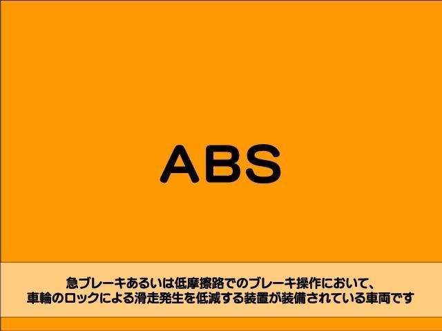 Z 4WD 後期型 TV 両側自動ドア ローダウン HID(45枚目)