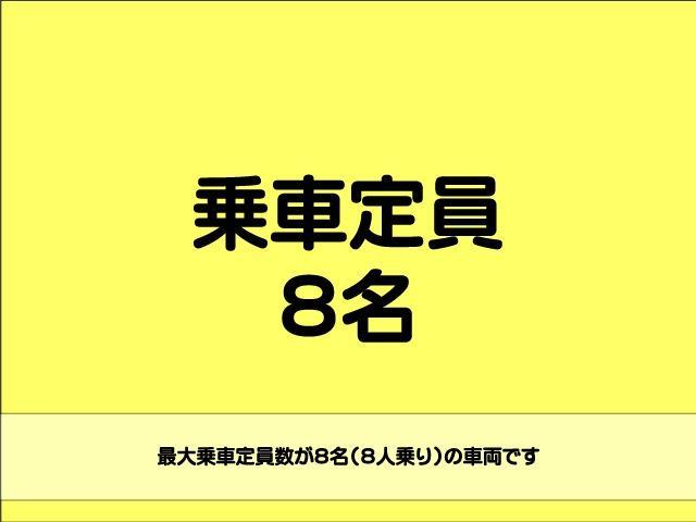 Z 4WD 後期型 TV 両側自動ドア ローダウン HID(54枚目)