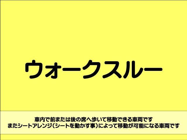 Z 4WD 後期型 TV 両側自動ドア ローダウン HID(57枚目)