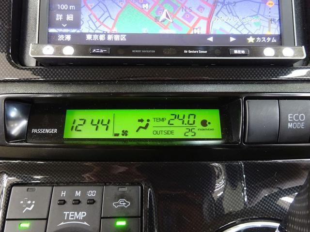 「トヨタ」「ウィッシュ」「ミニバン・ワンボックス」「長野県」の中古車7