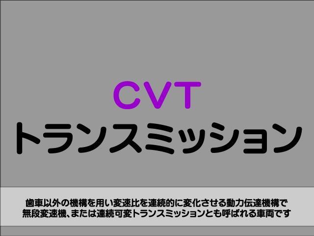 「トヨタ」「ウィッシュ」「ミニバン・ワンボックス」「長野県」の中古車32