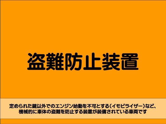 「トヨタ」「ウィッシュ」「ミニバン・ワンボックス」「長野県」の中古車41