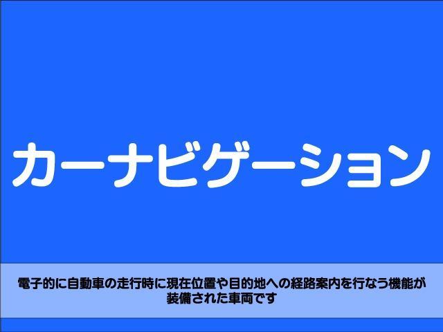 「トヨタ」「ウィッシュ」「ミニバン・ワンボックス」「長野県」の中古車48