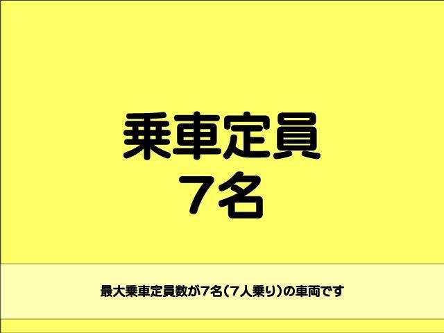 「トヨタ」「ウィッシュ」「ミニバン・ワンボックス」「長野県」の中古車54