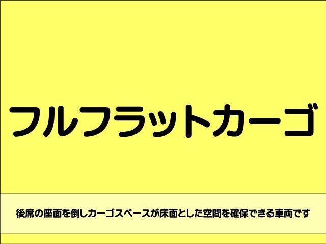「トヨタ」「ウィッシュ」「ミニバン・ワンボックス」「長野県」の中古車56