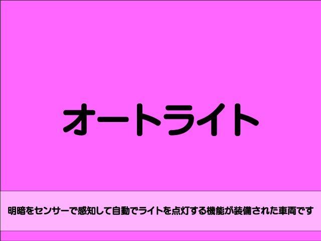 「トヨタ」「ウィッシュ」「ミニバン・ワンボックス」「長野県」の中古車57