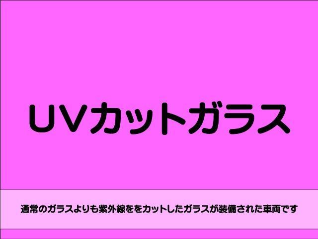 「トヨタ」「ウィッシュ」「ミニバン・ワンボックス」「長野県」の中古車60