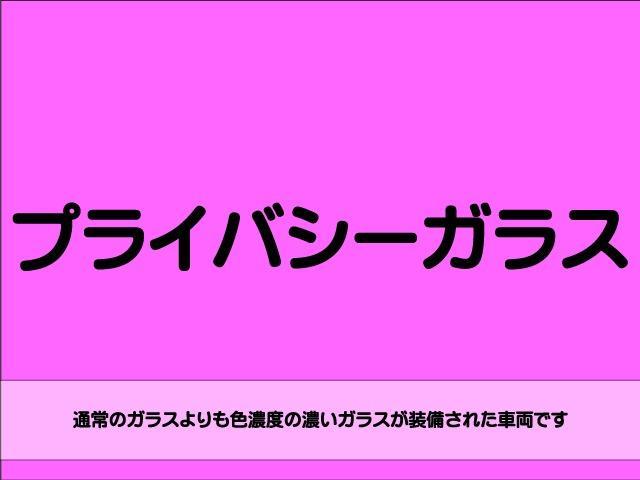 「トヨタ」「ウィッシュ」「ミニバン・ワンボックス」「長野県」の中古車61